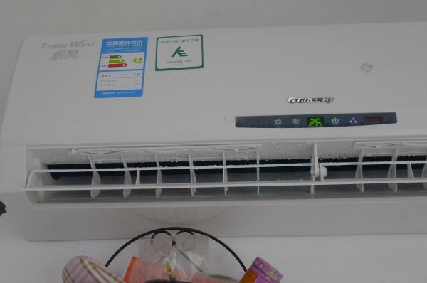空调故障代码L5