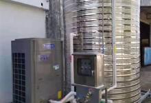 空气能热水器漏水怎么办 空气能热水器漏水原因及解决方法